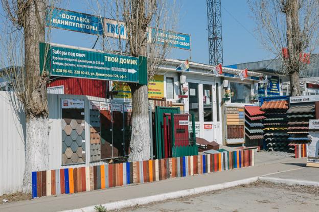 Строительный магазин строительная база